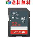SDカード SanDisk サンディスク Ultra SDHC カード 32GB 高速UHS-I class10 送料無料