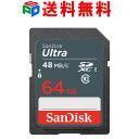SDカード Ultra UHS-I SDXC カード 64GB class10 SanDisk サンディスク 高速48MB/s パッケージ品 送料無料 お買い物マラソンセール