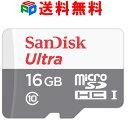 microSDカード マイクロSD UP TO 80MB/s microSDHC 16GB SanDisk サンディスク Ultra UHS-1 CLASS10 海外パッケージ品 送料無料 SATF16G-QUNS
