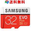 microSDHCカード 32GB Samsung EVO Plus Class10 UHS-I対応...