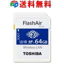 東芝 TOSHIBA 無線LAN搭載 FlashAir W-04 第4世代 Wi-Fi SDXCカード 64GB UHS-I U3 90MB/s Class10 日本製 海外パッケージ品 送料無料