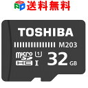 microSDカード マイクロSD microSDHC 32GB Toshiba 東芝 UHS-I 超高速100MB/s FullHD対応 パッケージ品 送料無料 TOTF32NA-M203