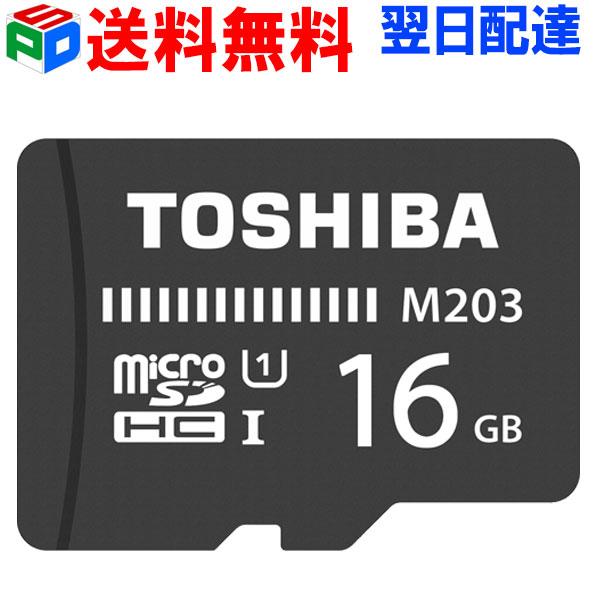 microSDカード マイクロSD microSDHC 16GB【送料無料翌日配達】Toshiba 東芝 UHS-I 超高速100MB/s