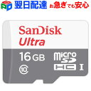microSDелб╝е╔ е▐едепеэSD UP TO 80MB/s microSDHC 16GBб┌═т╞№╟█├гб█SanDisk е╡еєе╟еге╣еп Ultra UHS-1 CLASS10 │д│░е╤е├е▒б╝е╕