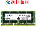 Crucial DDR3L 1600 MT/s (PC3-12800) 4GB SODIMM 204pin 1.35V/1.5V ノート用メモリー CT51264BF160B 02P03Dec16送料無料