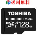 microSDカード マイクロSD microSDXC 128GB Toshiba 東芝 UHS-I 超高速100MB/s パッケージ品 送料無料 平成最後の大セール