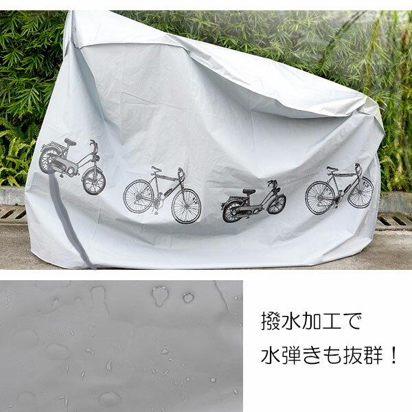 自転車カバー サイクルカバー サイクル カバー...の紹介画像3