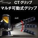 洗車 磨き ポリッシャー マルチ可動式グリップ ギアアクション G-150N G150N ダブルアクション P-150N P150N P-185N P185N ...