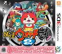 【即納★新品】3DS 妖怪ウォッチ2 元祖【永久封入特典付】...