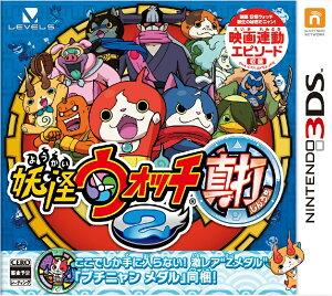 【12/13発売日から順次出荷!キャンセル不可!!】【封入特典】3DS妖怪ウォッチ2真打(CTR-P-BYSJ)