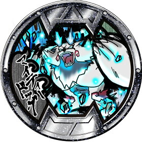 ★7/11発売日到着可能★3DS妖怪ウォッチバスターズ白犬隊(CTR-P-BYBJ)【永久同梱特典付き】