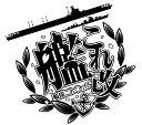 ★新品★PS Vita 艦これ改-通常版