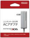 ★新品★3DS LL(3DS・DSi・DSiLL兼用)ACアダプター