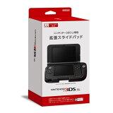 【即納★新品】3DS LL 専用拡張スライドパッド
