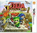 【即納★新品】3DS ゼルダの伝説 トライフォース3銃士【あす楽対応】