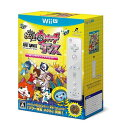 【即納★新品】Wii U 妖怪ウォッチダンス JUST DANCE(R) スペシャルバージョン Wiiリモコンプラスセット【永久封入特典付】
