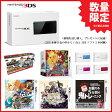 ★新品★3DS 本体+ゲームソフト5本セット