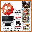 ★新品・即納★3DS ニンテンドー3DS本体 ピュアホワイト+ソフト 豪華6点セット