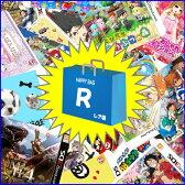R袋 ソフト+アクセサリー6点セット(ソフト5本+アクセサリー1点)