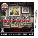 【即納★新品】3DS SIMPLEシリーズ for ニンテン...