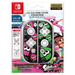 【即納★新品】NSW Joy-Con HARD COVER COLLECTION for Nintendo Switch(splatoon2)Type-B【2017年07月21日発売】