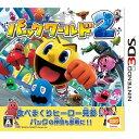 【即納★新品】3DS パックワールド2
