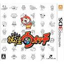 【即納★新品】3DS 妖怪ウォッチ...