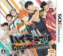 【即納★新品】3DS ハイキュー!! Cross team match!通常版【初回封入特典】