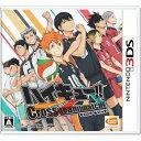 【即納★新品】3DS ハイキュー!! Cross team match! クロスゲームボックス【初回封入特典】