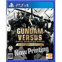 【発売日前日出荷★新品】PS4 GUNDAM VERSUS プレミアムGサウンドエディション【2017年07月06日発売】