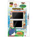 【即納★新品】3DS 妖怪ウォッチ ニンテンドー3DSLL専用プロテクトシール レインボーレッド