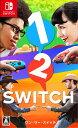 【即納★新品】NSW 1-2-Switch...
