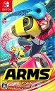 【発売日前日出荷★新品】NSW ARMS【2017年06月16日発売】