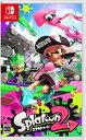 【発売日前日出荷★新品】Nintendo Switch Splatoon 2【2017年07月21日発売】