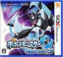 【即納★新品】3DS ポケットモンスター ウルトラムーン【2...