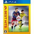 【2016年06月02日発売】★新品★PS4 EA BEST HITS FIFA 16 PS4版