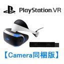 PS4 PlayStation VR PlayStation Camera同梱版【あす楽対応】