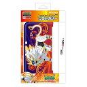 【即納★新品】3DS New3DSLL専用 ソフトカバー ソルガレオ【あす楽対応】