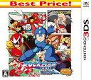【即納★新品】3DS ロックマン クラシックス コレクション Best Price!【2017年09月14日発売】