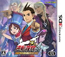 【即納★新品】3DS 逆転裁判4 コレクターズ・パッケージ【2017年11月22日発売】