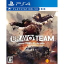 【発売日前日出荷★新品】PS4 Bravo Team (ブラボーチーム)(VR専用)【2018年04月07日発売】