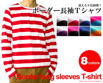 Horizontal stripe Ron T long sleeves T-shirt /A111 men gap Dis fs3gm