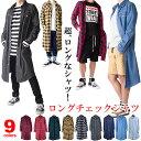 ロングチェックネルシャツ/A115メンズ レディース【SPE...