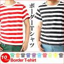 ボーダーTシャツ/A131メンズ レディース