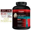 ● チャンピオン ピュアホエイプラス プロテインスタック 2.2kg【バニラアイスクリーム】BCAA4g EAA配合 グルタミン3.8g配合の黄金バランス