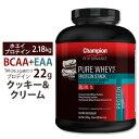 ● チャンピオン ピュアホエイプラス プロテインスタック 2.2kg【クッキー&クリーム】BCAA4g EAA配合 グルタミン3.8g配合の黄金バランス
