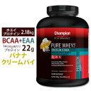 ● チャンピオン ピュアホエイプラス プロテインスタック 2.2kg【バナナクリームパイ】BCAA4g EAA配合 グルタミン3.8g配合の黄金バランス