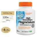 100%キレート 高吸収マグネシウム 120粒サプリメント/...