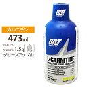■ カルニチン リキッド 32回分 グリーンアップル GAT高含有 かるにちん Carnitine おいしい スポーツ