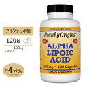 アルファリポ酸 100mg 120粒/サプリメント/サプリ/αリポ酸/カプセル/お徳用/Healthy Origins/ヘルシーオリジンズ/アメリカ